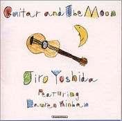 Guitar and The Moon 吉田次郎