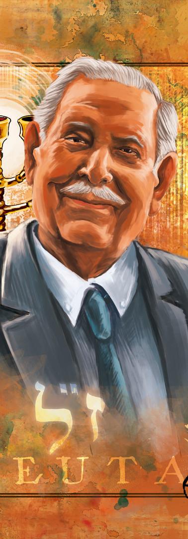 Retrato de Don Salomón
