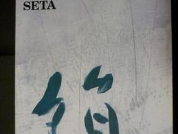 RECENSIONE: SETA - ALESSANDRO BARICCO
