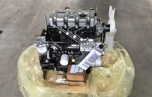 Perkins GN65432U
