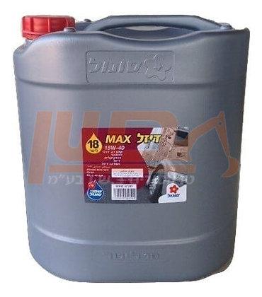 15W40 דיזל MAX שמן מנוע