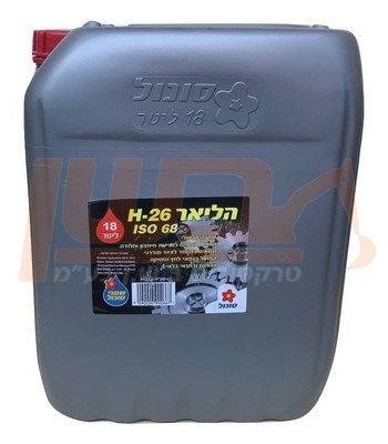 H-26 שמן הידראולי