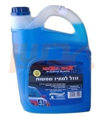 נוזל שמשות 4 ליטר