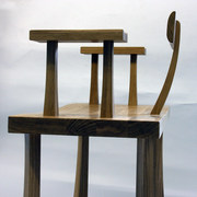 Japanese Arm Chair