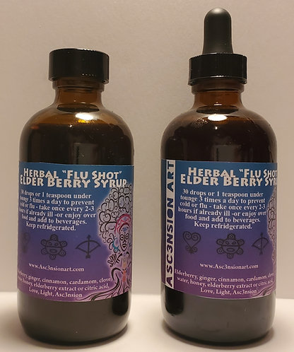 Elder Berry Syrup (Pre Order 8/15/20 - 8/19/20 ONLY)