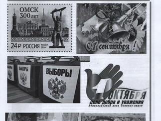"""""""Лоцман"""". Выпуск 49"""