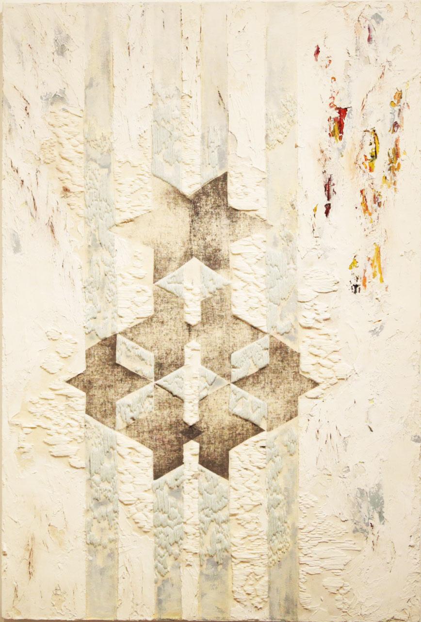 Wall (New Peace)