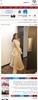 Albayan on Sherine Abdel-Wahab Dress