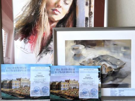 Международная выставка-конкурс современного искусства «Санкт-Петербургская Ассамблея искусств»