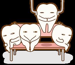 はた矯正歯科|抜歯矯正