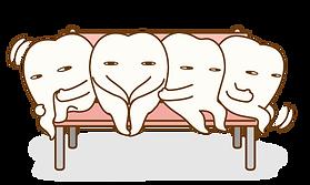 はた矯正歯科|歯並びが悪い状態