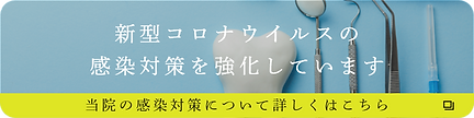 sp_dental_bnr.png