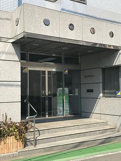 福岡市中央区・城南区の矯正歯科専門医院|はた矯正歯科 玄関外観