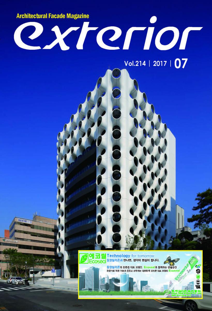 삼성동 KEB 하나은행, 고강도콘크리트 비정형 외장패널 공사