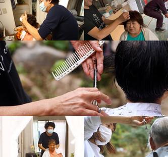 災害ボランティア2020111.jpeg