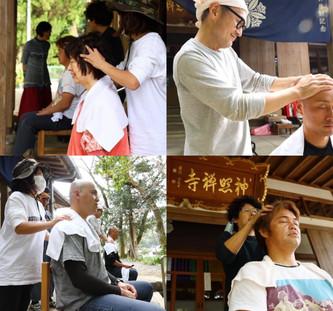 災害ボランティア2020114.jpeg