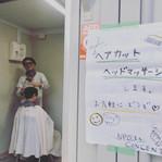 災害美容ボランティア1.jpeg