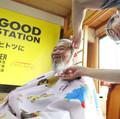 2019.9.30. 九州北部豪雨災害の美容支援活動 PHOTO/Paulo Shaul Fukuchi