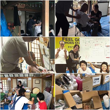 災害支援美容ボランティア佐賀県2.png