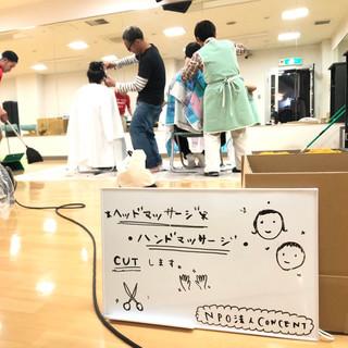 災害美容支援活動長野1.jpg