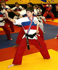 Black Belt Focus.JPG