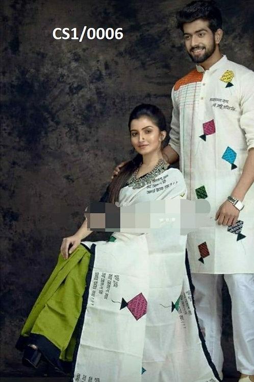 Khadi cotton applique work kurta with Saree   Green and White