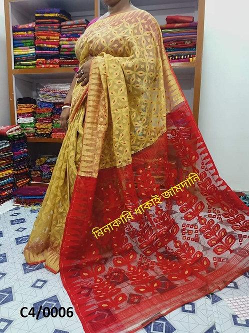 Minakari Jamdani Saree  Golden and Red