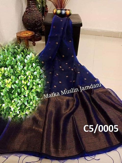 BasicMatka Muslin Jamdani Saree  Deep Blue
