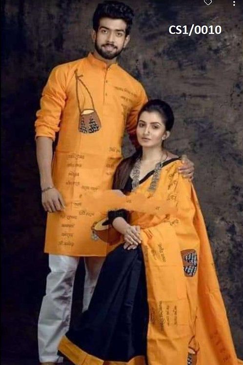 Khadi cotton applique work kurta with Saree Yellow