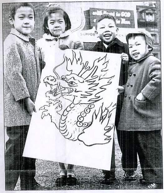 New Years (c. 1960)