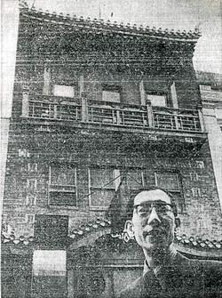 Yuen Yee (c. 1967)