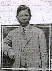 George Yee (c. 1910)