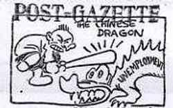 Newspaper Cartoon (c. 1915)