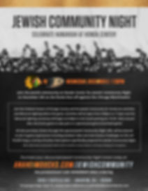 2018-19_JewishCommunityNight_Flyer.jpg