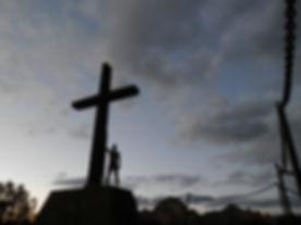 Sedona Cross #2, Photo for Sale, To Sell, Buy Metaphysical Photography, Fotografia Metafisica, Affordable Price, Arizona, AZ, USA