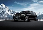 Rolls-Royce Cullinan PRÄSIDENTENLIMOUSINE BEAST