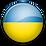 Ukrainian school, Українська школа Вінніпег