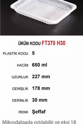 227X178 SERİSİ