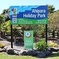 ahipara holiday park logo.jpg