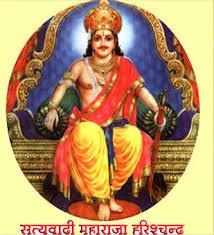 Story of Raja Harishchandra