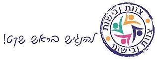 לוגו גלית 1.jpg