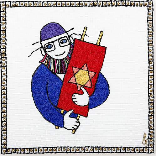 THE ORIGINAL HAND EMBROIDERED-TORAH MAN SYMBOL
