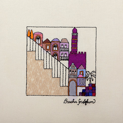 SQUARES-STEPS-DIGITAL PRINT-UNMOUNTED ARCH-45