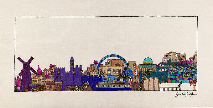 The Jerusalem Panorama- Archival Print