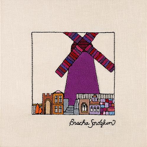 Parts-Windmill Archival Print