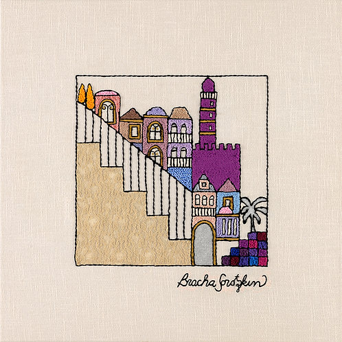 SQUARES-STEPS-Mounted Stretched Canvas-45x45-Archival Print