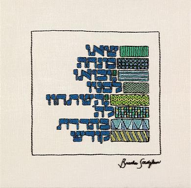 HODAYA-GREEN-The Original Hand Embroidered Artwork-60x60cm