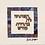 Thumbnail: Purple-Mincha-Mounted Stretched Canvas Archival Print