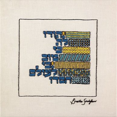 HODAYA-YELLOW-The Original Hand Embroidered Artwork-60x60cm