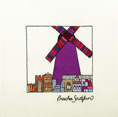 THE ORIGINAL HAND EMBROIDERED-PARTS-WINDMILL